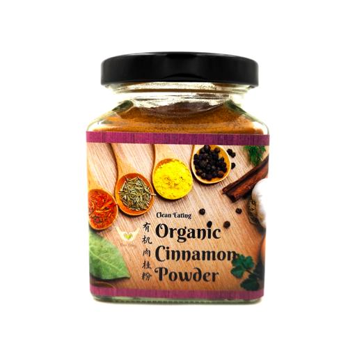 CE_Organic Cinnamon Powder 100g