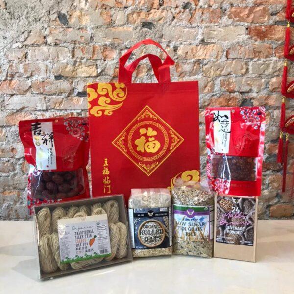 CNY Health & Beauty Prosperity Bag Rm98