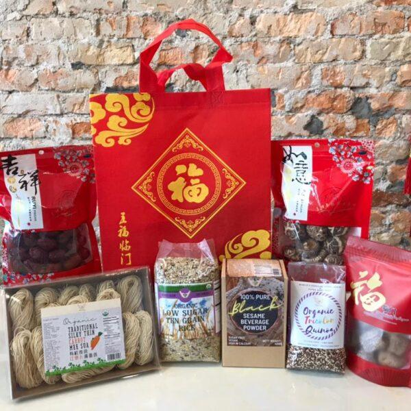 CNY Health Prosperity Bag Rm128