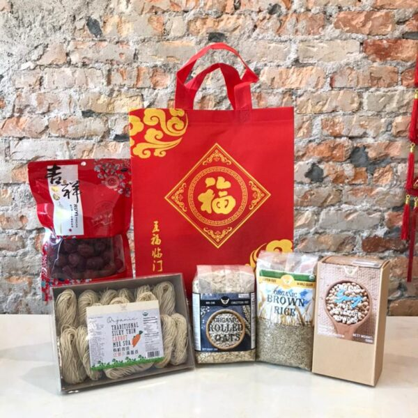 CNY Health Prosperity Bag Rm68